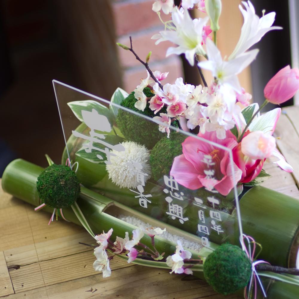 和風対竹ウェルカムボード春