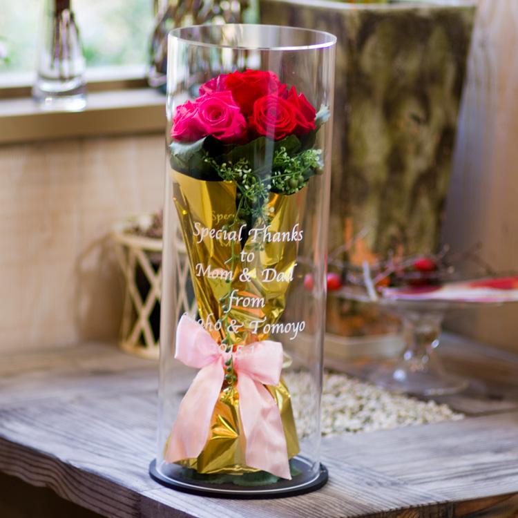 プリザーブドフラワーの花束贈呈ギフト|ウェルカムボードにも