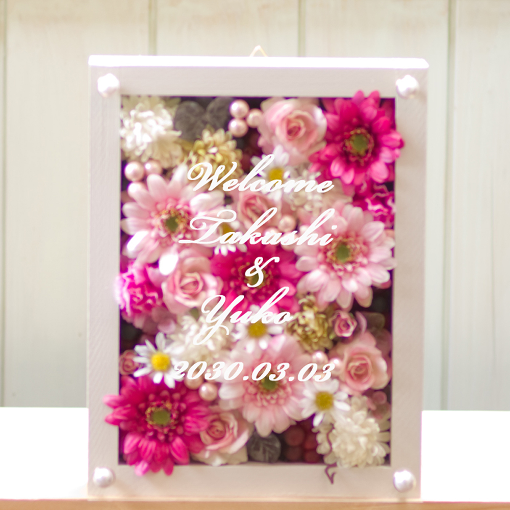 造花のボックスフラワー