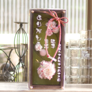 boxflower-kakejiku