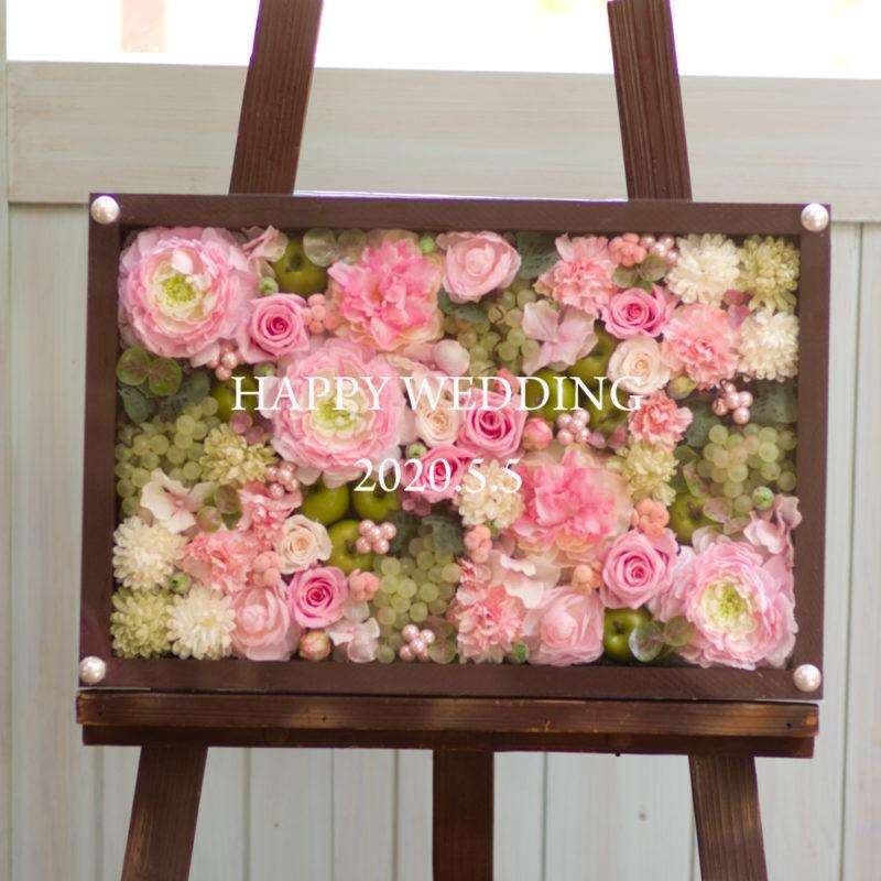 花いっぱいのウェルカムボード