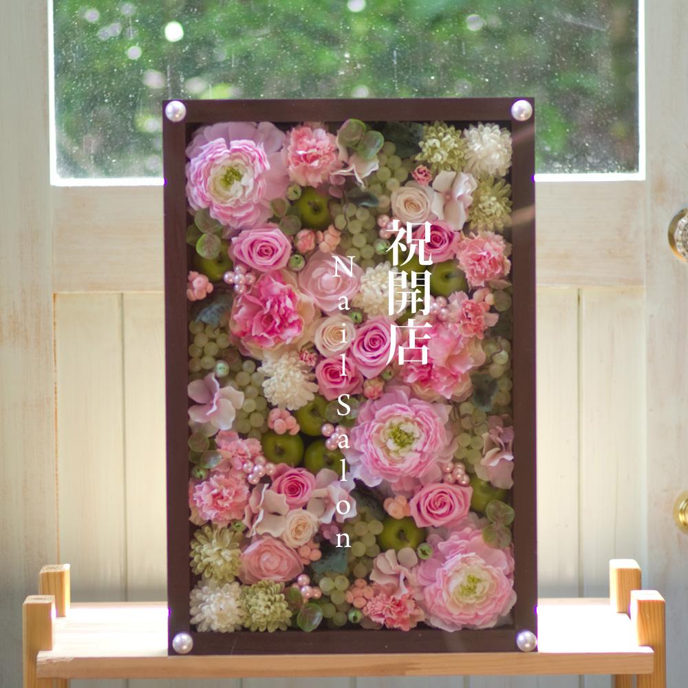 開店・開業におすすめのプリザと造花のウェルカムアイテム