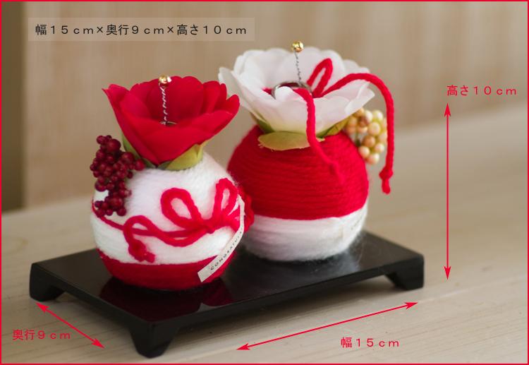紅白毛糸玉リングピロー