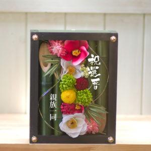 boxflower-kasima
