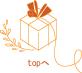 プリザーブドフラワーと造花の木枠ギフトなら花工房オレンジ