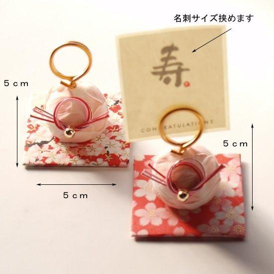 桜の花びらの席札スタンド